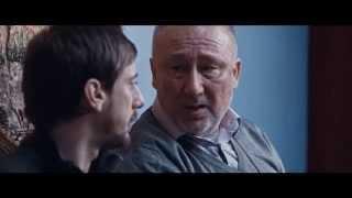 Yağmur Kıyamet Çiçeği - Fragman (Official Trailer)